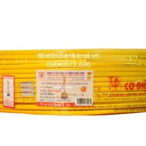 Dây điện Trần Phú, dây đôi mềm dẹt VCm 2x2.5 (Sao chép)